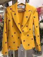 Жълто сако