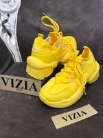Пролетни кецове в жълто