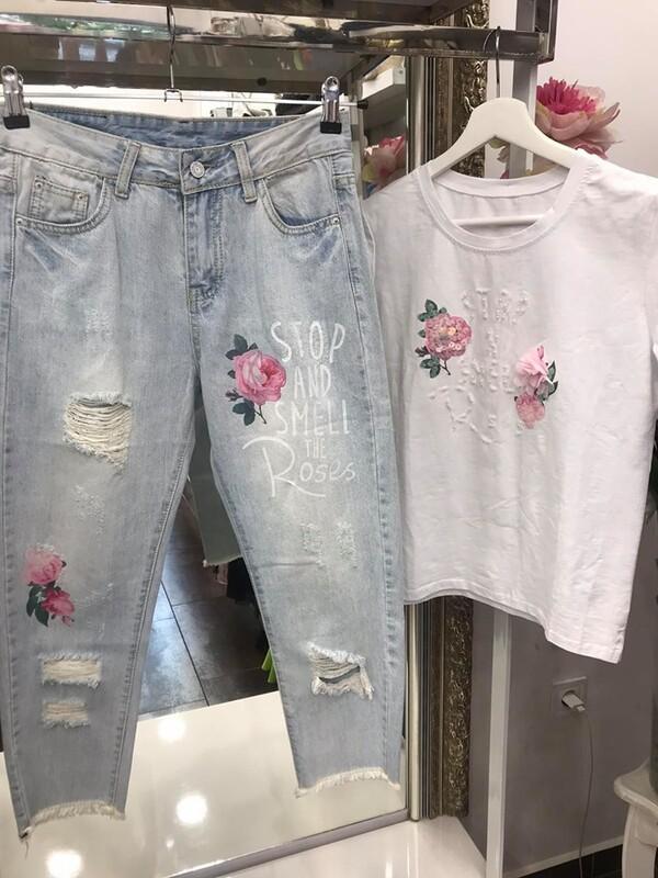 Комплект дънки и тениска
